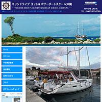 マリンドライブ ヨット&パワーボートスクール沖縄